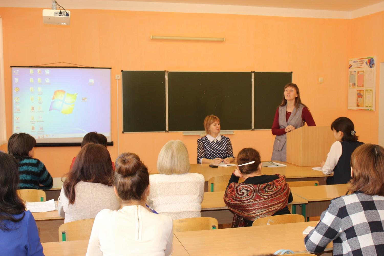 Подготовка к конкурсу педагог года